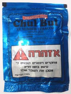 מארז 26 שקיות טבק ללעיסה Chul Bul כחול 20 גרם בשקית