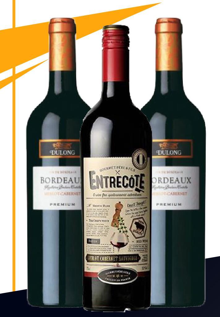 מבצע יין Bordeaux ויין Entrecote צרפתי 3 ב 100