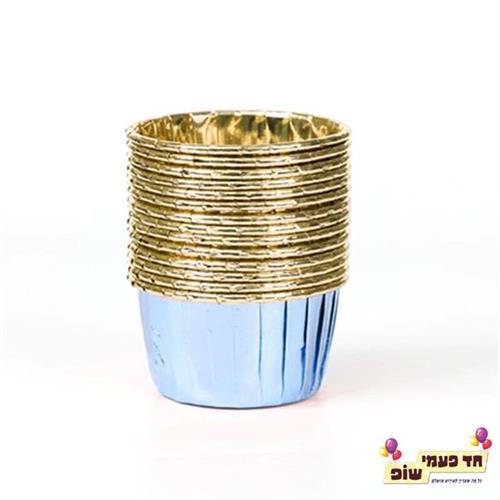 מארז כוסות מאפינס זהב תכלת