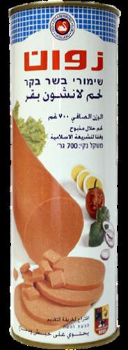 בשר זואן  800 גרם - מבצע 2 יח'