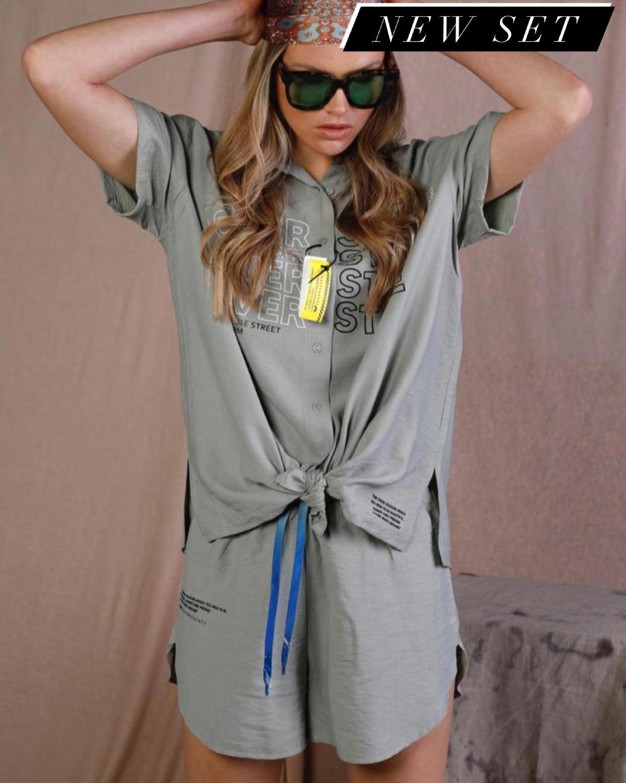 חליפת שורט over style ירוק