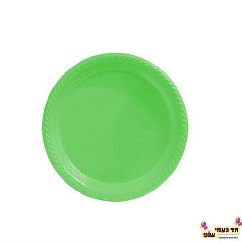 צלחת 7 ירוק