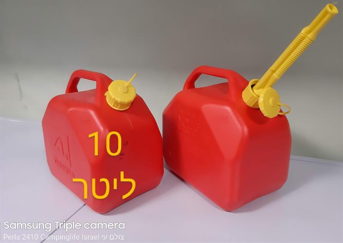 ג'ריקן  מיכל דלק אליהו  פלסטיק נפח 10 ליטר צבע אדום