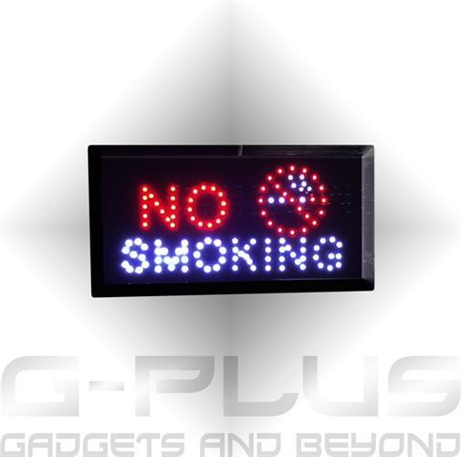 שלט לד קבוע 'אסור לעשן' 25X48