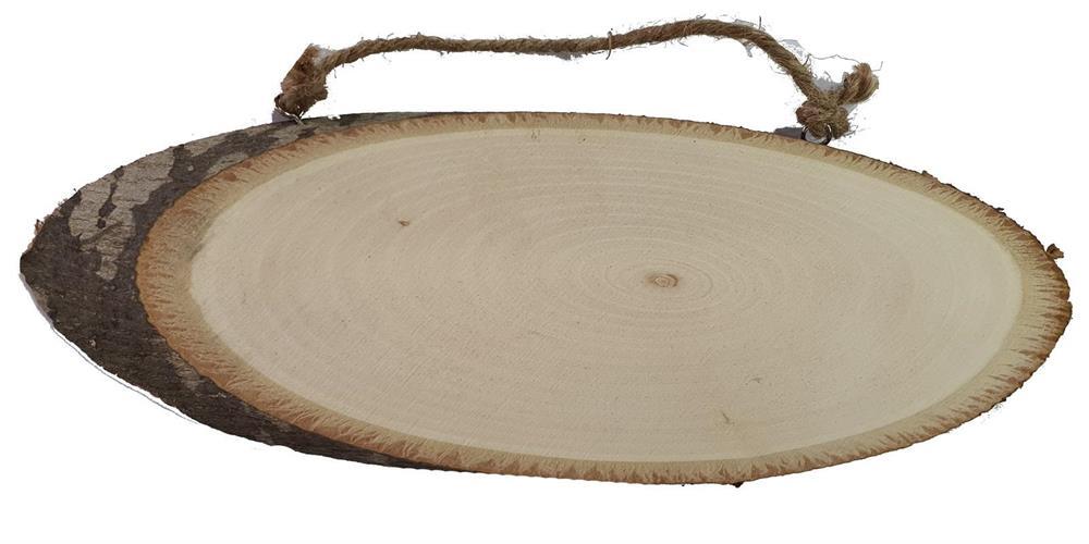 שלט לדלת מעץ