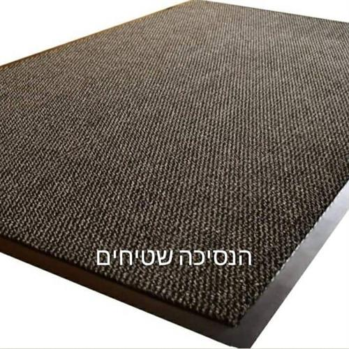 שטיח כניסה לבניין - חום