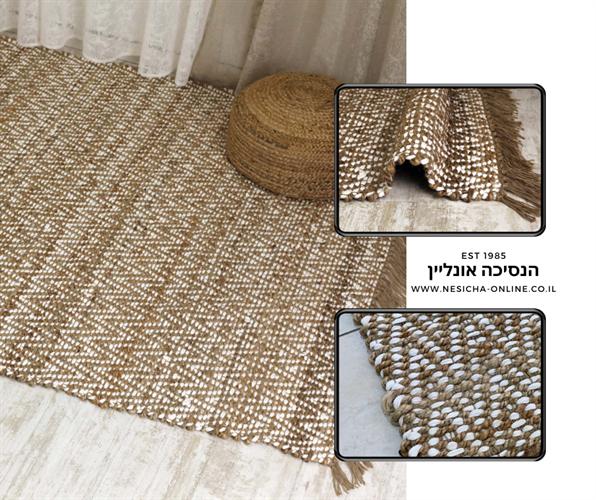 שטיח חבל דגם -920