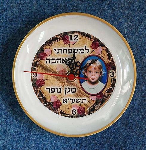 עיצוב לשעון קוטר 13