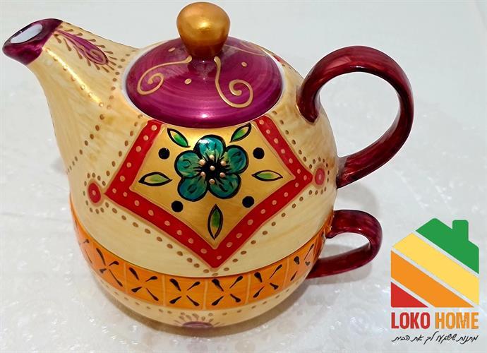 A special tea set