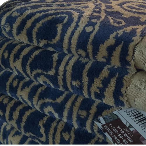 מגבת ג'קארד 100% כותנה 50/90 דגם פייזלי 3 - פריד