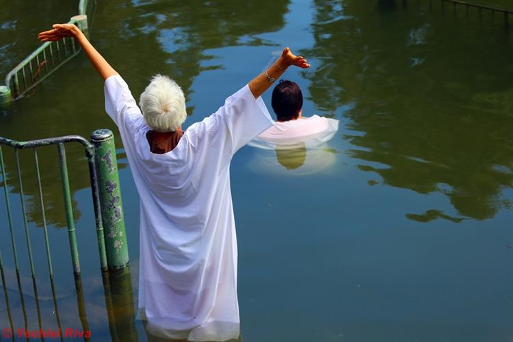 Support Israel and get this picture: Jordan River baptism site