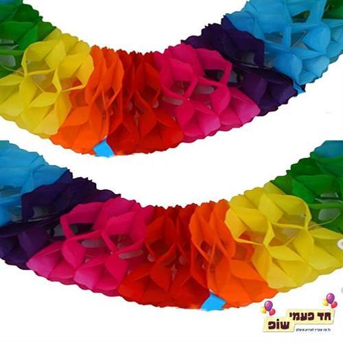 גרילנדה נייר צבעונית