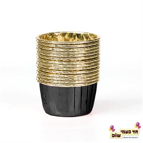 מארז כוסות מאפינס זהב שחור