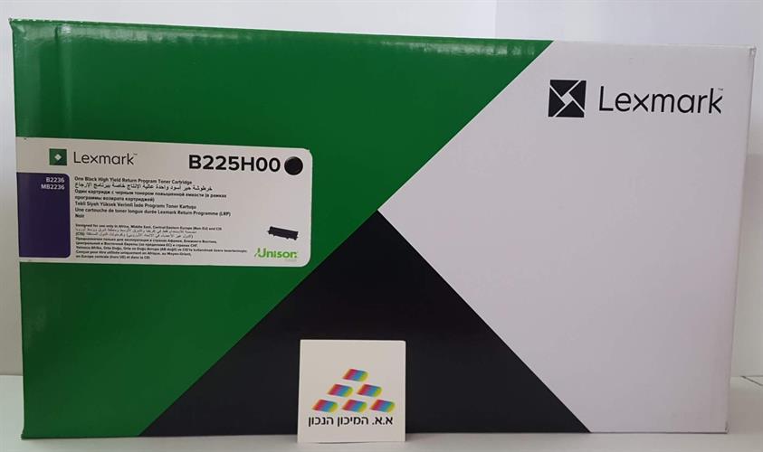 טונר מקורי Lexmark MB2236 B2236 B225H00 3k