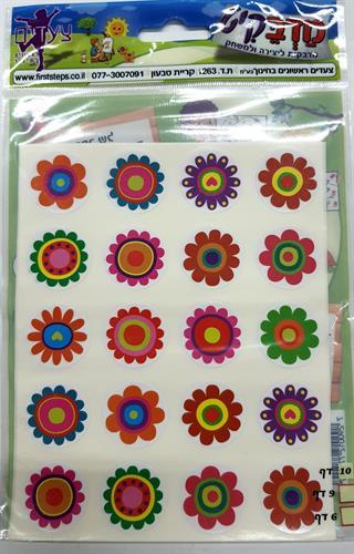 מדבקות פרחים בצבעים שונים