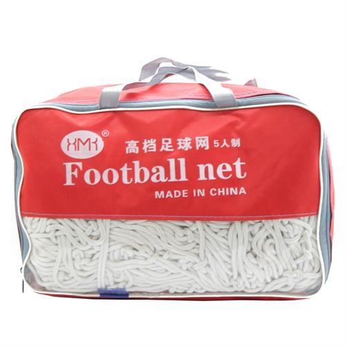 FOOTBALL NET - זוג רשתות לשער כדורגל 5 שחקנים