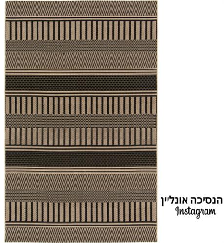 שטיח דגם MAlTA- טבעי 24