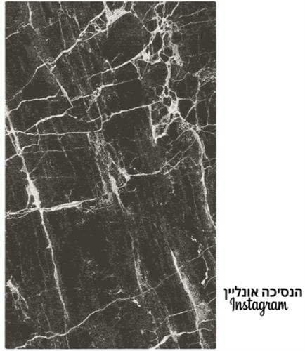 שטיח דגם  MODERN  ART- שחור
