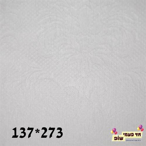 מפת אלבד איכותית 137*273 לבן