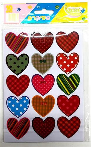 מדבקות לבבות שונים