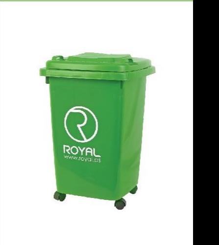 פח אשפה פלסטיק 50 ל'