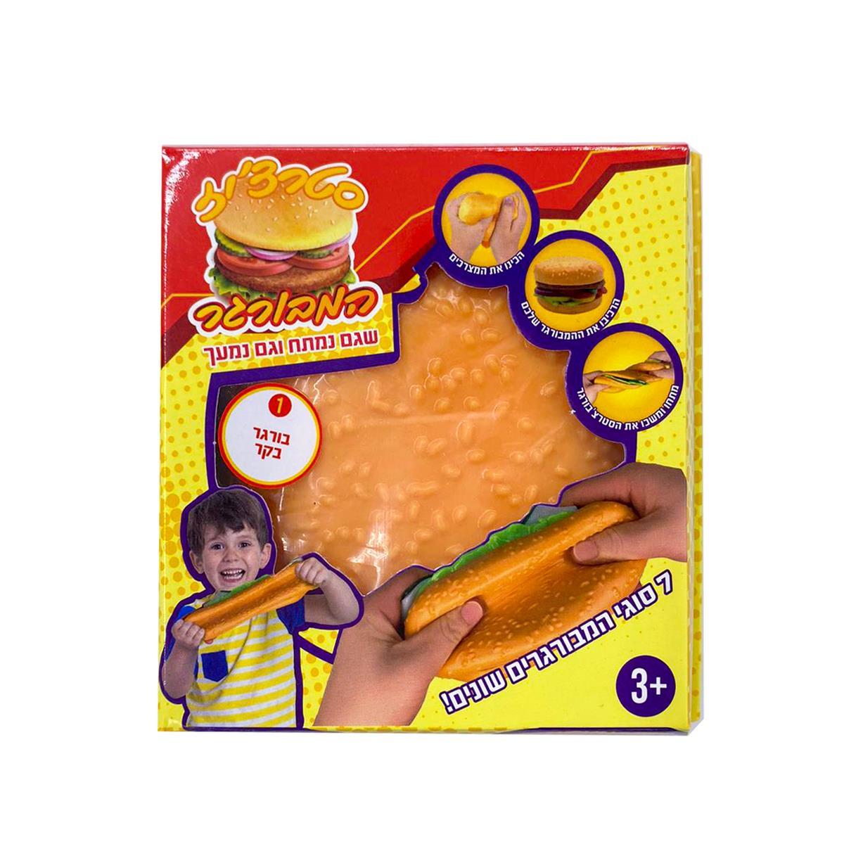 סטרצ'יז המבורגר