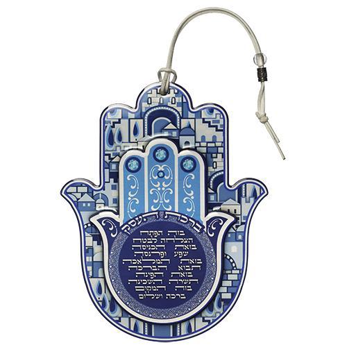 """חמסה אפוקסי ברכת ההעסק עברית 19 ס""""מ """"ירושלים כחול"""""""