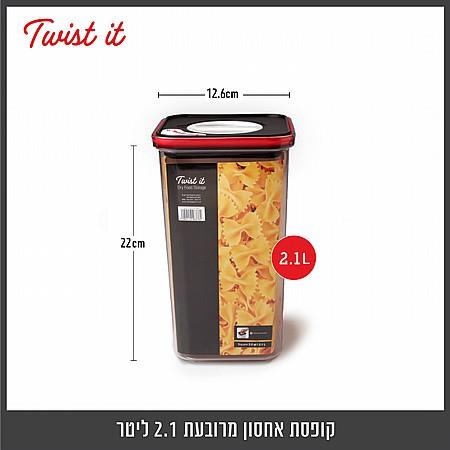 קופסת אחסון מרובעת 2.1 ליטר TWIST IT מבית פוד אפיל