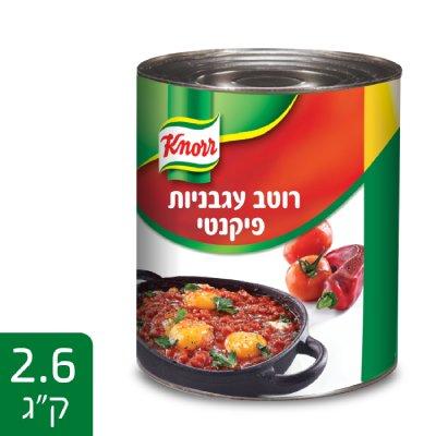"""רוטב קנור עגבניות פיקנטי 3ק""""ג"""