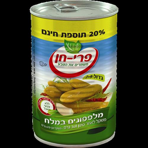 מלפפון במלח 7/9 600 גרם פרי חן - מבצע 3 יח'