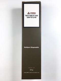 סיגריה אלקטרונית חד פעמית כ 2000 שאיפות Kubipro Disposable 20mg בטעם אפרסק אייס Peach Ice