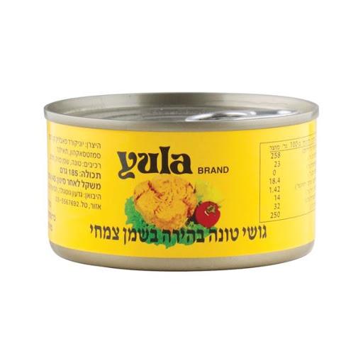 טונה יולה 185 גרם בשמן צמחי  - מבצע 3 יח'
