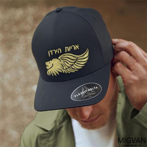 כובע איכותי במיוחד עם רקמה אישית לבחירתכם מבית פלקספיט Flexfit