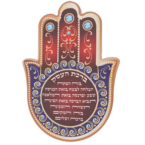 """מעמד חמסה מקרמיקה עם ברכת העסק בעברית בגווני אדום כחול עם אפשרות תלייה 15X11 ס""""מ"""