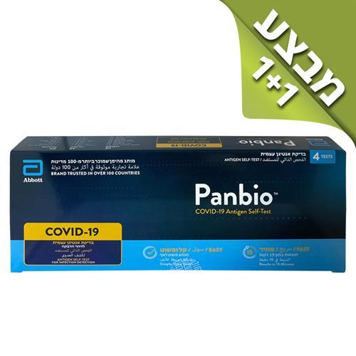 בדיקת קורונה עצמית מהירה-Panbio COVID-19 Ag Self-Test מארז 4 יח'