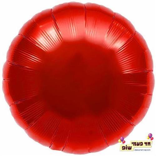 בלון עיגול 18 אינץ' אדום (ללא הליום)