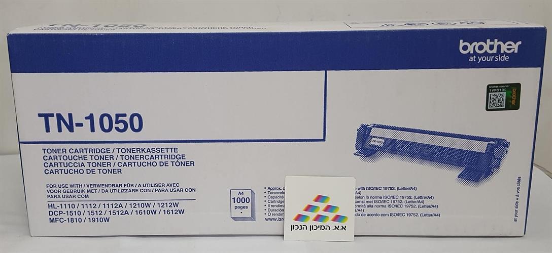 טונר ברדר מקורי  TN-1050 למדפסות MFC-1810,MFC-1910, HL-1110, HL-1210W, DCP-1610, DCP-1510