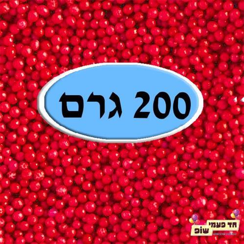 סוכריות מזרה צבעוניות אדום 200 גרם