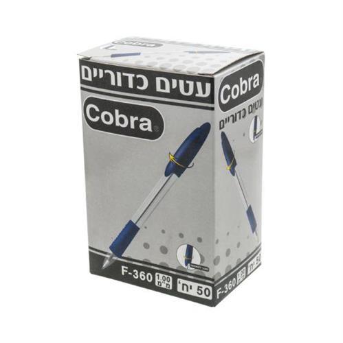 עט COBRA 50 במארז