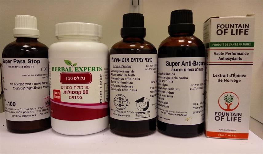 ערכה טיפולית לסוכרת ( סוכר גבוה )
