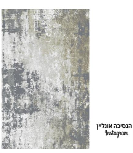 שטיח דגם רפלקס 02