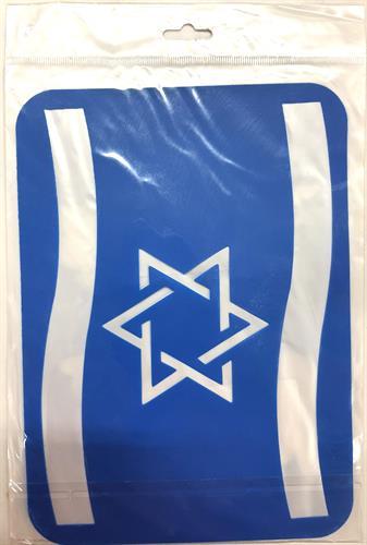 שבלונה כפולה דגל ישראל ויונה