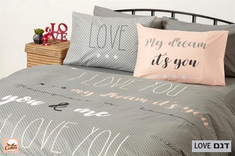 סט מצעים זוגי 100% כותנה אהבה - LOVE