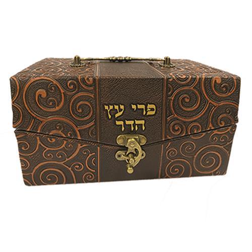 """קופסא מהודרת לאתרוג דמוי עור """"עיטורים"""" 11x20x12 ס""""מ"""