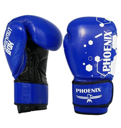 כפפות אגרוף K-BOX מידה 8-16 oz צבע כחול