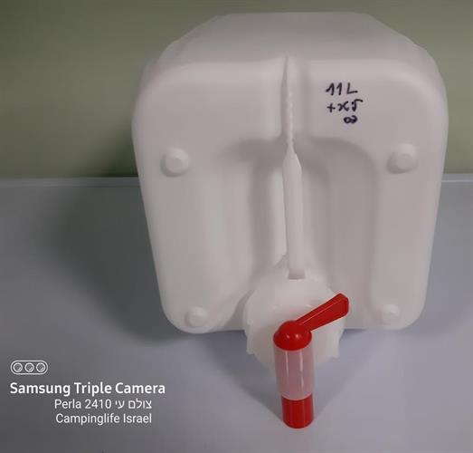 מיכל גריקן 11 ליטר עם ברז צבע לבן מתאים למי שתיה