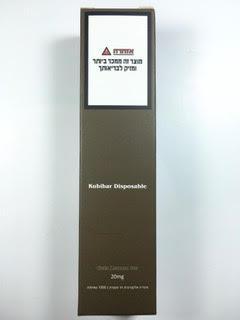 סיגריה אלקטרונית חד פעמית כ 1500 שאיפות Kubibar Disposable 20mg בטעם קולה לימון אייס  Cola Lemon ice