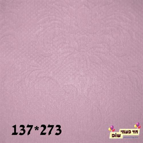 מפת אלבד איכותית 137*273 ורוד