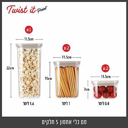 סט 5 קופסאות אחסון למטבח TWIST IT POINT מבית פוד אפיל