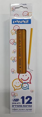 עפרונות HB 12